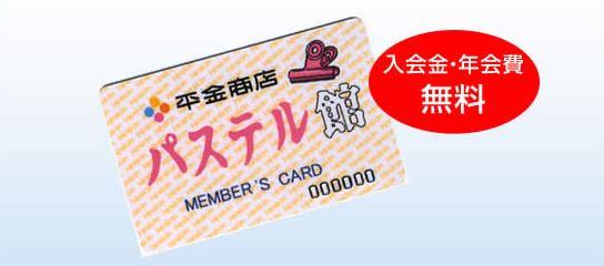 card-bg